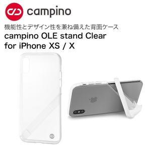 クリア campino OLE stand Clear for iPhone XS / X|softbank-selection