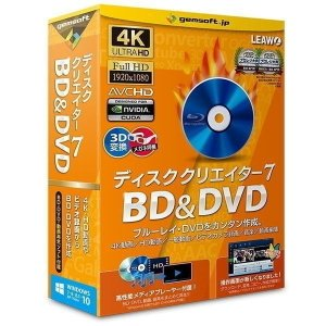 テクノポリス ディスク クリエイター 7 BD&DVD GS-0003|ソフトバンクセレクション