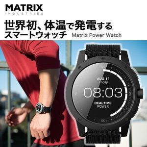 4/25までSALE!在庫限り スマートウォッチ Matrix Power Watch Black Ops|softbank-selection