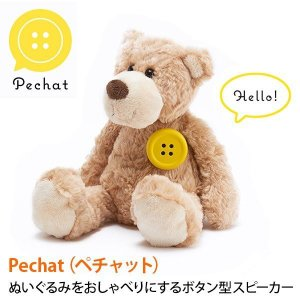 Pechat ペチャット Bluetooth スピーカー ボタン型 日本製 iot|softbank-selection