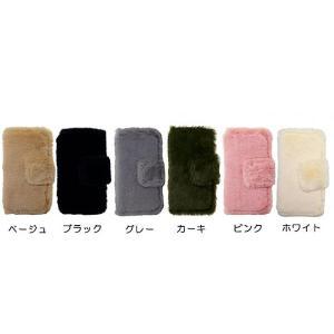 flowering iPhone 8 / 7 / 6s / 6 ふわふわファー グレー|softbank-selection