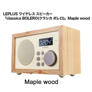 LEPLUS ワイヤレス スピーカー Bluetooth 高音質 Classica BOLERO  Maple wood|softbank-selection