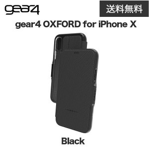 送料無料 gear4 OXFORD for iPhone X Black|softbank-selection
