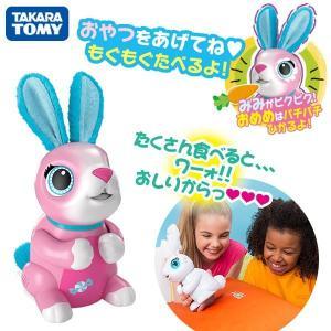 タカラトミー ハロー!はらぺこラビット キャンディピンク うさぎ ロボット ごはん はらぺこ ウサギロボット softbank-selection