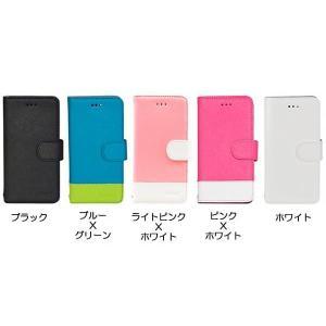 Owltech iPhone 7対応 kuboq ミラー付き手帳型ケース ホワイト|softbank-selection