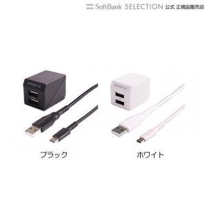 Owltech 超タフUSB Type-Cケーブル付属 AC充電器 ブラック|softbank-selection
