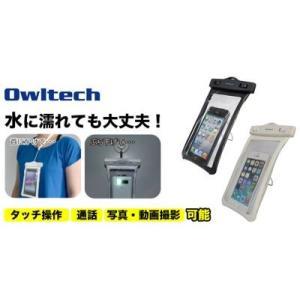 Owltech クリップ&スタンド付防水ソフトケース ブラック|softbank-selection
