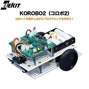 KOROBO2(コロボ2) エレキット イーケイジャパン MR-9192