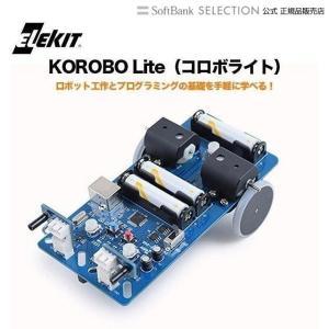 KOROBO Lite(コロボライト) エレキット イーケイジャパン MR-006