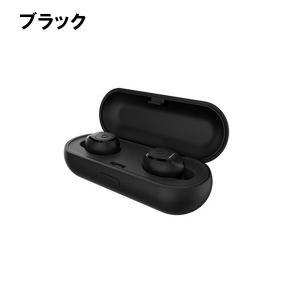 NAGAOKA イヤホン収納式充電ケース付きbluetooth4.2完全ワイヤレスイヤホン ブラック|softbank-selection