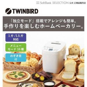 製品特長  アレンジもかんたん。 焼き立てのパンが手軽に楽しめます。 食パンに、お子さまも食べやすい...