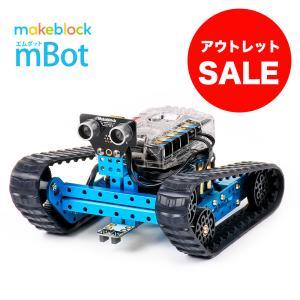 Makeblock mBot Ranger Robot Kit Bluetooth Version|softbank-selection