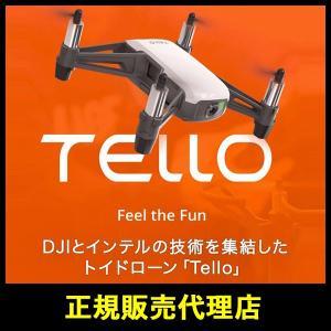 DJI Ryze Technology Tello 正規販売代理店 テロー カメラ付 ドローン トイドローン 小型 | 空撮用ドローン ryze tech テロー ホビードローン
