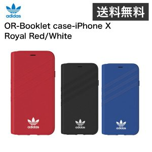 adidas OR-Booklet case-iPhone X-Royal Red / White|softbank-selection