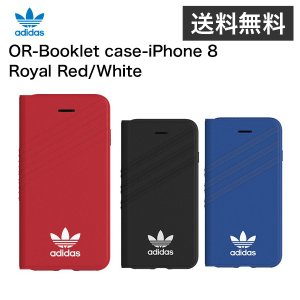 adidas OR-Booklet case-iPhone 8-Royal Red / White|softbank-selection