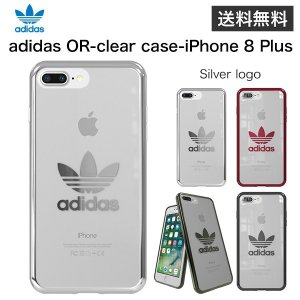 adidas OR-clear case-iPhone 8 Plus-Silver logo|softbank-selection