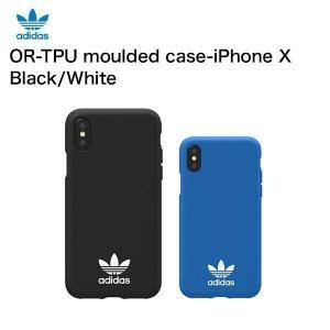 adidas iPhoneX ケース OR-Booklet case Black / White|softbank-selection
