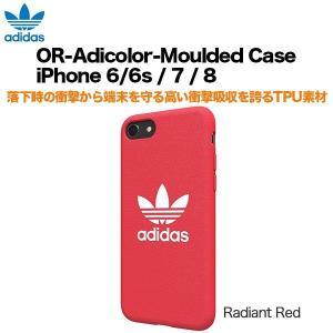 送料無料 adidas OR-Adicolor-Moulded Case iPhone 6/6s / 7 / 8 Radiant Red|softbank-selection