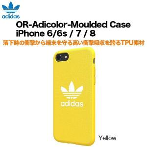 送料無料 adidas OR-Adicolor-Moulded Case iPhone 6/6s / 7 / 8 Yellow|softbank-selection
