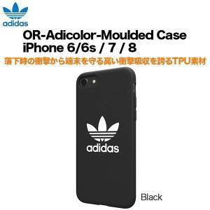 送料無料 adidas OR-Adicolor-Moulded Case iPhone 6/6s / 7 / 8 Black|softbank-selection