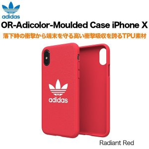 adidas OR-Adicolor-Moulded Case iPhone X Radiant Red|softbank-selection