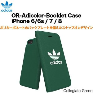adidas OR-Adicolor-Booklet Case iPhone 6/6s / 7 / 8 Collegiate Green|softbank-selection