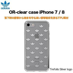 送料無料 adidas OR-clear case iPhone 7 / 8 Trefoils Silver logo softbank-selection