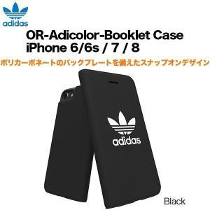 送料無料 adidas OR-Adicolor-Booklet Case iPhone 6/6s / 7 / 8 Black|softbank-selection