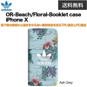 送料無料 adidas OR-Floral-Booklet case-iPhone X Ash Grey|softbank-selection