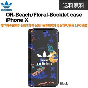 送料無料 adidas OR-Beach-Booklet case-iPhone X Black|softbank-selection