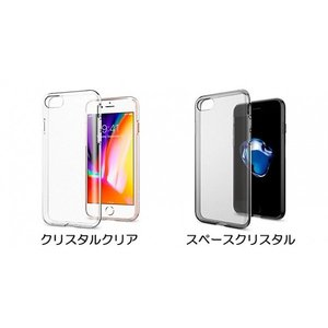 Spigen iPhone 8 / 7 Liquid Crystal スペースクリスタル|softbank-selection