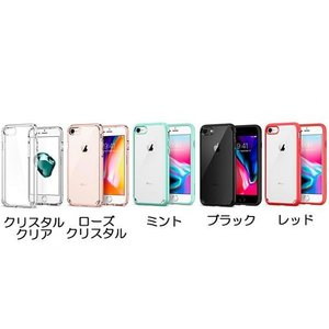 Spigen iPhone 8 / 7 Ultra Hybrid 2 レッド|softbank-selection
