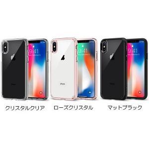 Spigen iPhone X ケース Ultra Hybrid クリスタルクリア|softbank-selection