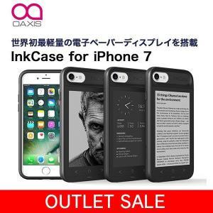 OAXIS InkCase for iPhone 7  スマホケース iPhoneケース インクケース スマホ 便利グッズ 電子ペーパー オアキシス 電子書籍リーダー|softbank-selection