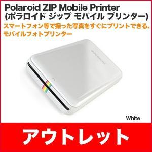 アウトレット Polaroid ZIP Mobile Printer ポラロイド ジップ モバイル プリンター White 再値下げ|softbank-selection