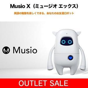 アウトレット Musio X(ミュージオ エックス)|softbank-selection