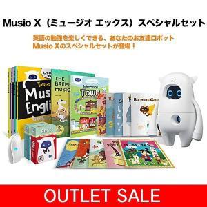 アウトレット Musio X(ミュージオ エックス) スペシャルセット|softbank-selection