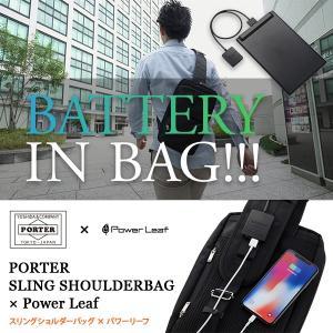 ポーター ショルダーバック PORTER SLING SHOULDER BAG × Power Leaf 次世代バッテリー 吉田カバン コラボ|softbank-selection