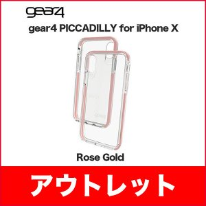アウトレット iPhone XS/X Piccadilly - Rose Gold|softbank-selection