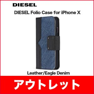 アウトレット iPhone XS/X FOLIO CASE -Leather/Denim|softbank-selection