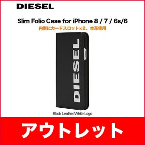 アウトレット Slim Folio Case for iPhone 8 and iPhone 7 BlackLeather/WhiteLogo|softbank-selection