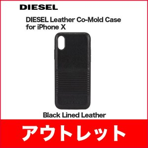 アウトレット iPhone XS/X CO-MOLDED INLAY -Black Lined Leather DIPH-001-BLKLL|softbank-selection