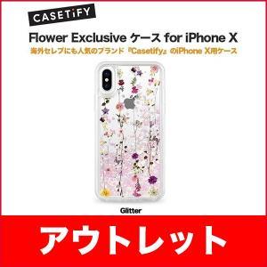 アウトレット iPhone XS/X Flower Exclusive(Glitter) CTF-4637187-371603|softbank-selection