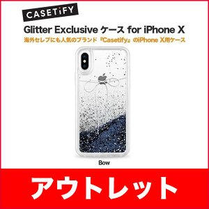 アウトレット iPhone XS/X Glitter Exclusive (Bow) CTF-4087600-371604|softbank-selection