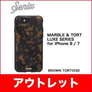 アウトレット iPhone 7/8 SONIX CLEAR COAT FOR iPhone - BROWN TORTOISE|softbank-selection