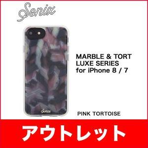 アウトレット iPhone 7/8 SONIX CLEAR COAT FOR iPhone - PINK TORTOISE|softbank-selection