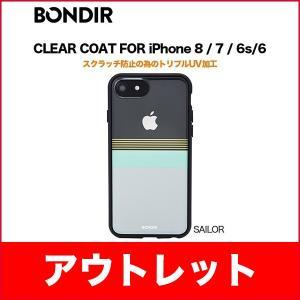 アウトレット BONDIR CLEAR COAT FOR iPhone 8 / 7 / 6 - SAILOR 272-001-BND|softbank-selection