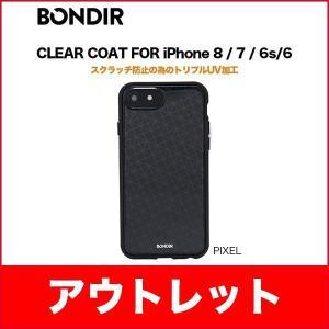 アウトレット BONDIR CLEAR COAT FOR iPhone 8 / 7 / 6 - PIXEL 272-006-BND|softbank-selection