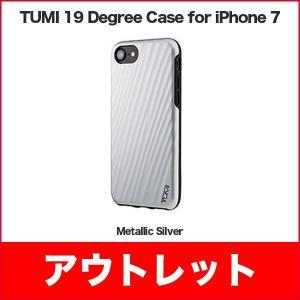 アウトレット 19 Degree Case Metallic Silver iPhone 7/8 TUIPH-022-SLV|softbank-selection