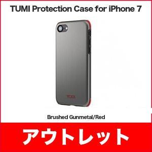 アウトレット Protection Case Brushed Gunmetal/Red iPhone 7/8 TUIPH-020-BGR|softbank-selection
